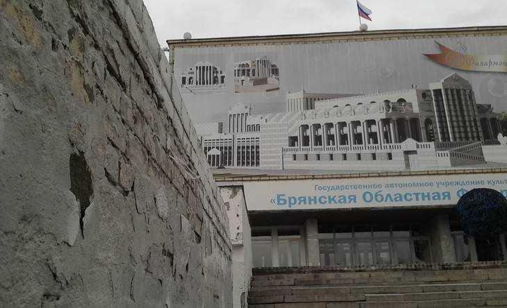 Территорию около брянского зала «Дружба» преобразят за 40 миллионов
