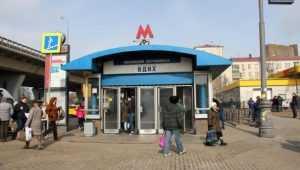 В московском метро у жителя Брянска украли сумку с 3 тысячами долларов