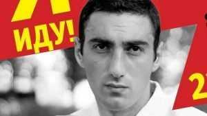 Брянский облсуд рассмотрит жалобу на приговор беглому участковому Хуцишвили