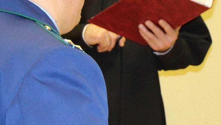 В Брянске заведующую детсадом оштрафовали на 150 тысяч за взятку