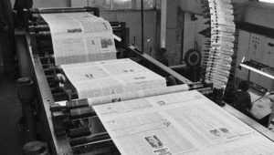 На продажу выставили три брянские типографии