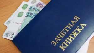Брянский доцент ответит в суде за взятку в виде подарочных сертификатов