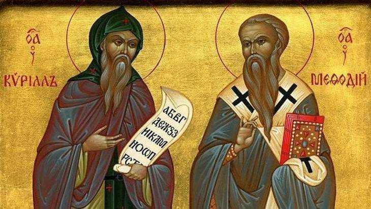 Брянцы соберут деньги на памятник Кириллу и Мефодию