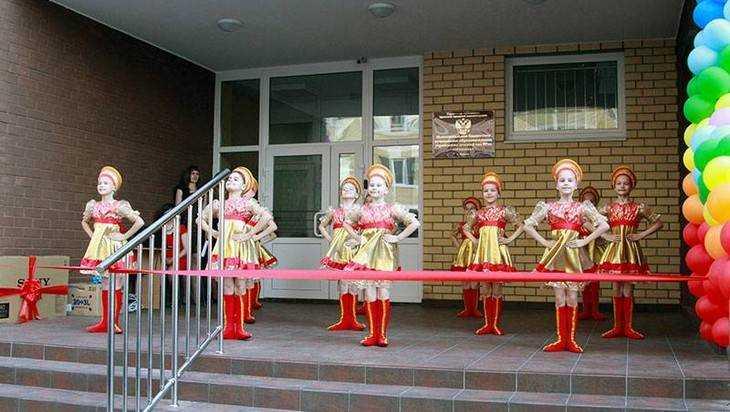 В Брянской области по проекту «Единой России» открыли 17 новых детсадов