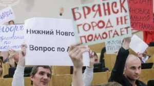 Главу Госдумы возмутило поведение зама брянского губернатора