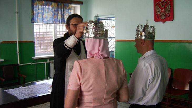 В брянской колонии заключенный обвенчался со стойкой избранницей