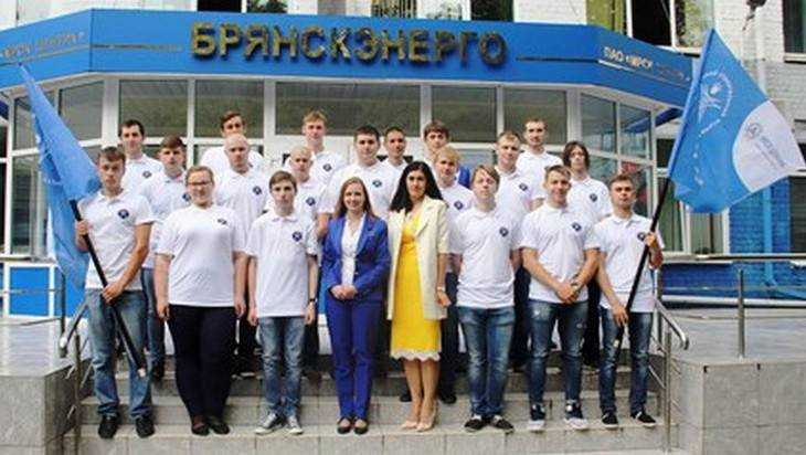 В «Брянскэнерго» открылся сезон студотрядов-2017