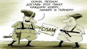В Брянске торговца шубами накажут за SMS-рекламу