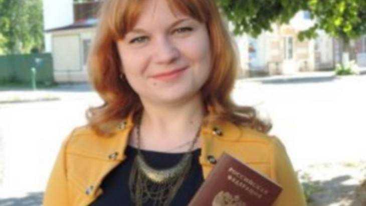 Уроженка Донецкой области получила в Новозыбкове гражданство России