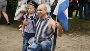 В Брянске День Военно-морского флота прошел под командованием Нептуна
