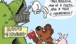 Брянских инспекторов труда наказали за незаконную проверку предприятия