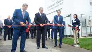 «Умалат» запустил высокотехнологичные очистные сооружения на брянском заводе