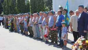В День ВДВ брянские десантники подарили праздник детям-сиротам