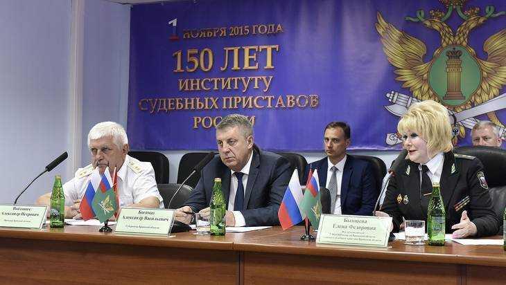 Губернатор Богомаз заявил о тормозящей силе плана у брянских приставов