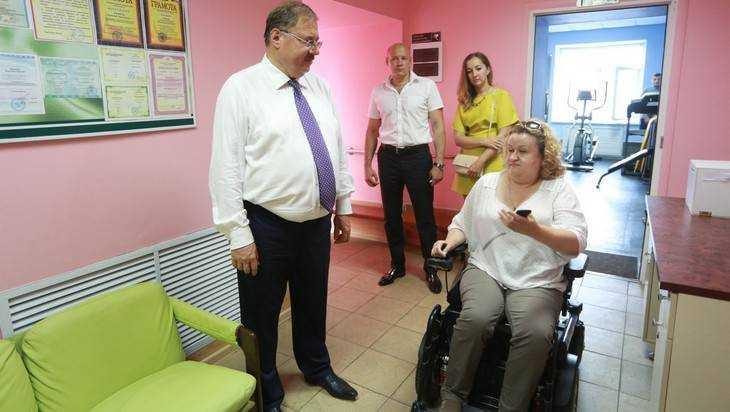 Брянский Центр реабилитации инвалидов получит помощь