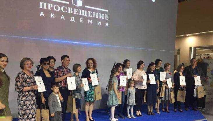 Брянская учительница победила во всероссийском конкурсе педагогов