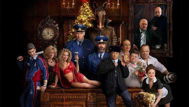 Брянский депутат Валуев сыграл в комедии «Опа, Новый год!»