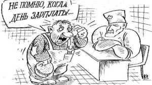 Главу брянской фермы оштрафовали на 100 тысяч за нищету рабочих