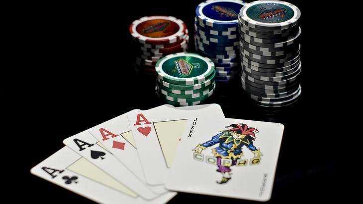 Брянский суд осудил четверых человек за азартные игры