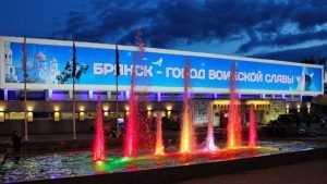 В Брянске на площади Партизан засверкало вечернее «Созведие»