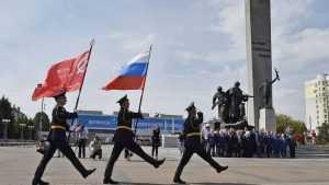 Патриотической акцией брянцы отметили День Государственного флага России