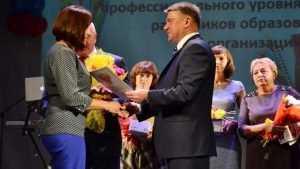 В Брянске прошла педагогическая конференция Брянского района