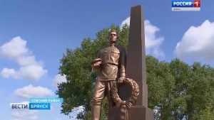 В Севске открыли памятник бойцам 28-й лыжной бригады алтайцев