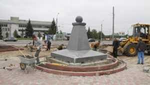 В Брянске благодарные потомки установили памятный знак Могилевцевым
