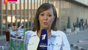 Журналистка Первого канала Анна Курбатова поблагодарила брянских пограничников