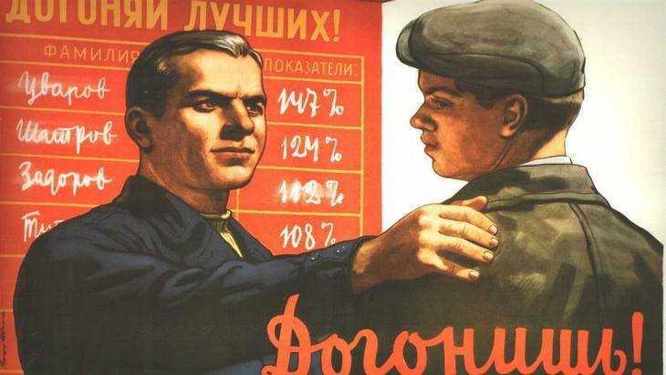 Средняя зарплата в Брянской области в июле составила 23864 рубля