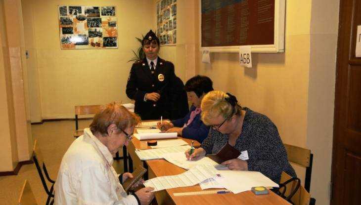 Выборы на Брянщине прошли без происшествий