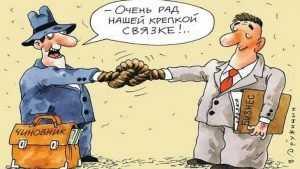 В Брянской области в 2 раза выросло число коррупционных преступлений