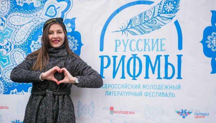Брянцам предложили сразиться за фантастические призы на патриотических фестивалях