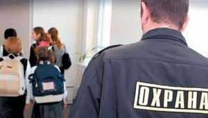 После стрельбы в Ивантеевке Росгвардия проверит, как охраняют брянские школы