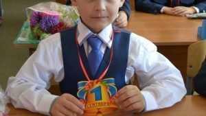 Брянцы начали сбор денег для помощи 8-летнему Артему Аксенову