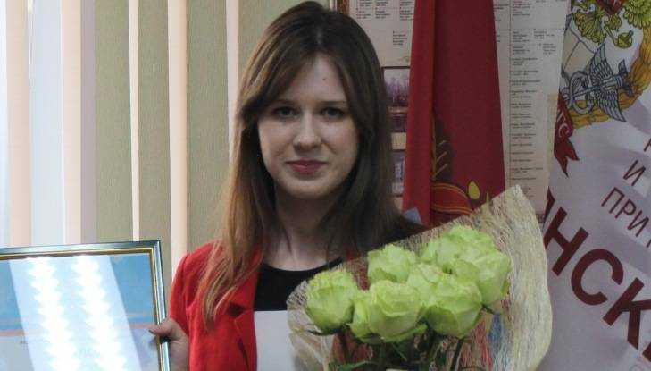 Студентку брянского филиала РАНХиГС наградили стипендией президента России