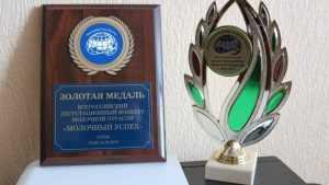 Детскую молочную кухню Брянска наградили золотой медалью