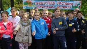 В парках Брянска пройдет детский фестиваль спортивного ориентирования