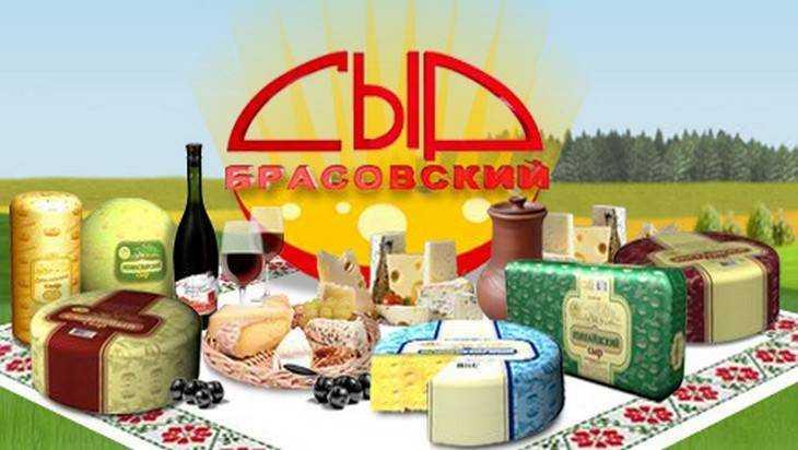 Брянский производитель сыров создаст новый цех