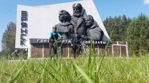 Велосипедисты проехали за 110 дней путь от Владивостока до Брянска