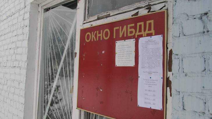 Крупного брянского чиновника наказали за езду без «прав»