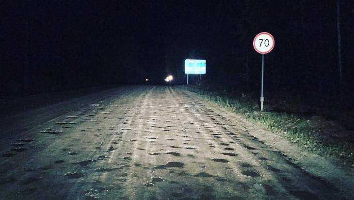 Брянский водитель нашел самую страшную дорогу Белоруссии