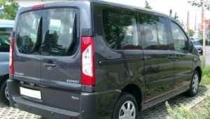 В Брянске суд отобрал у гражданки Украины автомобиль Peugeot