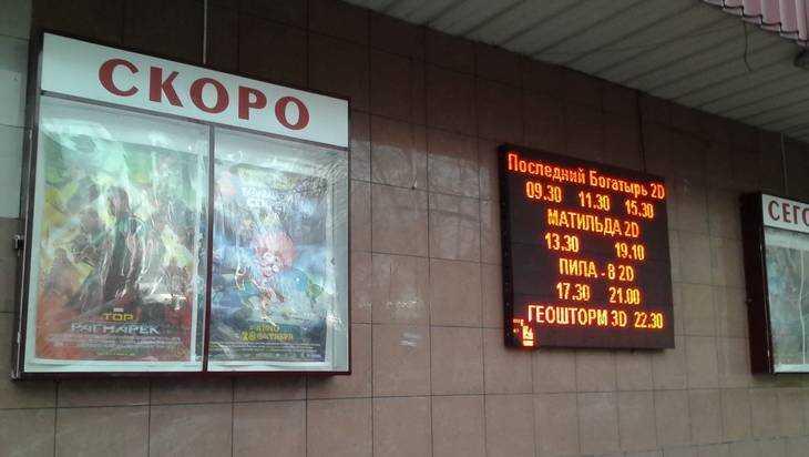 В Брянске для охраны 8 зрителей фильма-фантика «Матильда» привели пса