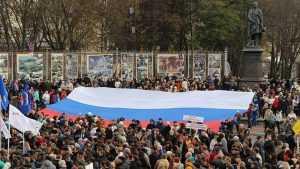 В Брянске отпразднуют День народного единства и вспомнят революцию