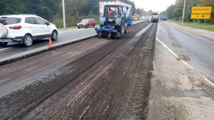 Подъезд к Брянску со стороны Карачева отремонтируют к 10 декабря