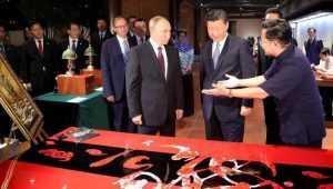 Брянский предприниматель сделает предложение в Китае