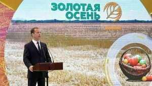 Дмитрий Медведев наградил мастера брянского товарищества «Красный октябрь»