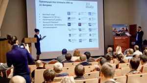 Все, что нужно знать о продажах в интернете, расскажут на бесплатном семинаре в Брянске