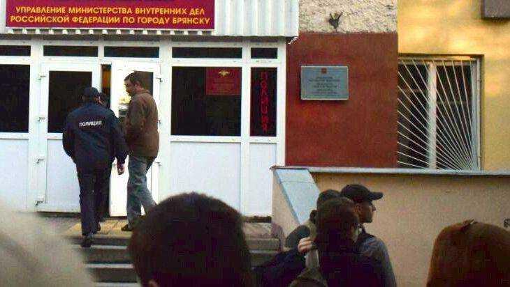 В Брянске после «прогулки» против поклонников Навального возбудили дела
